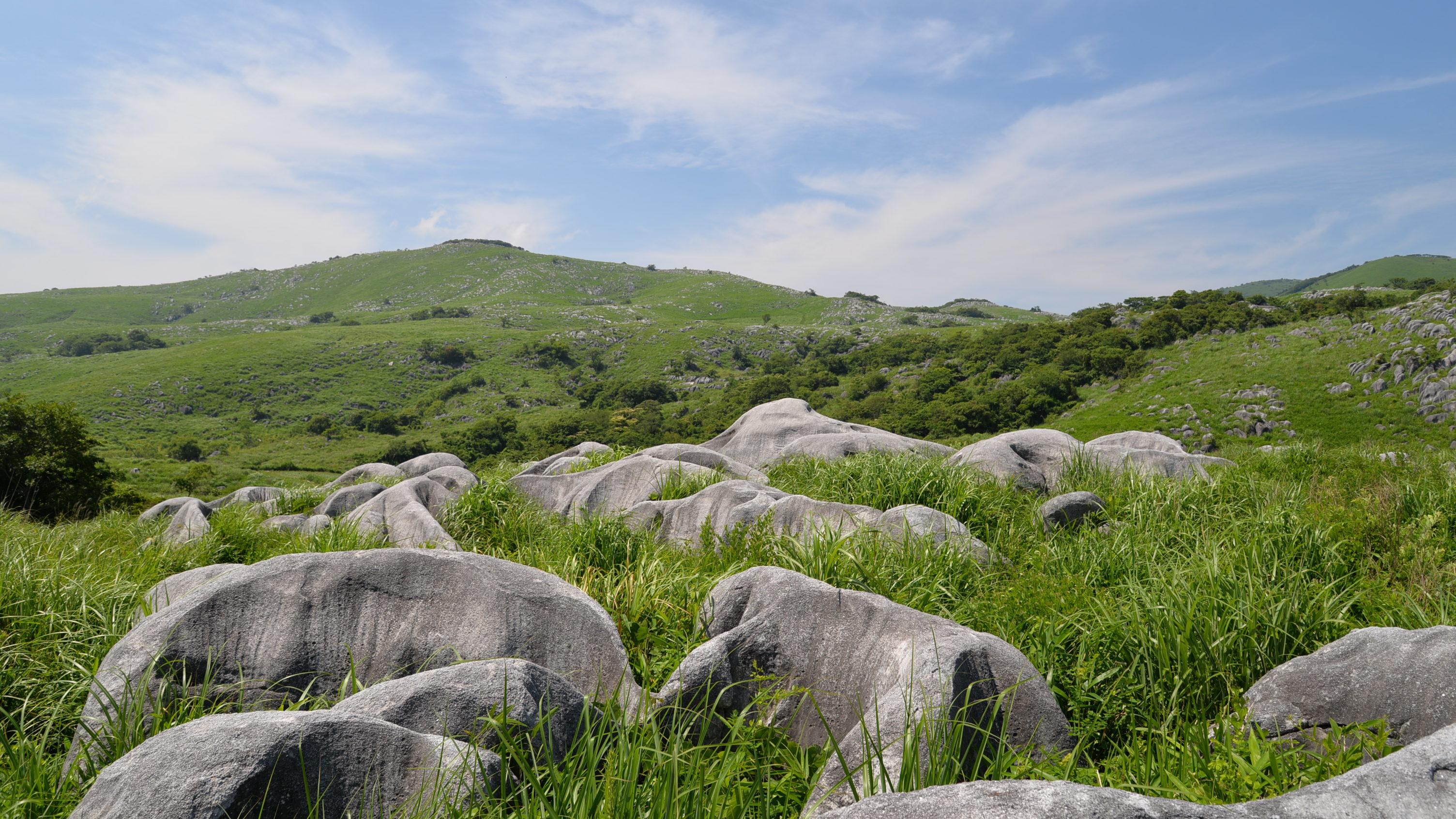 平尾台 自然の郷