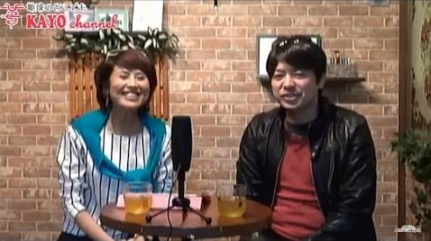 磯田久美子のグラサン九州♪