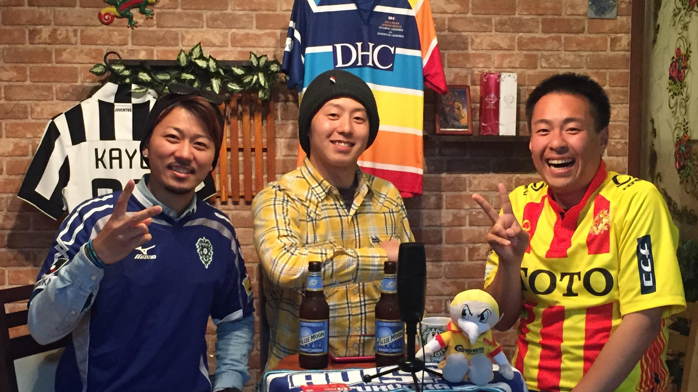 上野と九州サッカー観ようJ!!