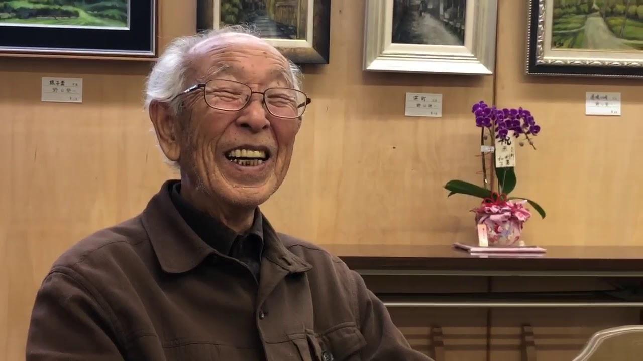 野口榮一先生 92歳で個展