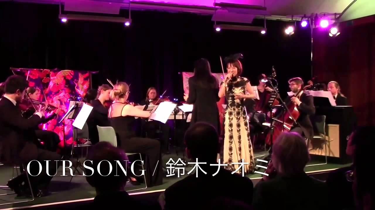 鈴木ナオミさん-OUR SONG