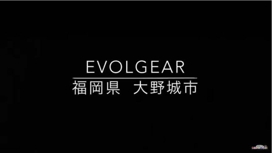 EVOLGEAR