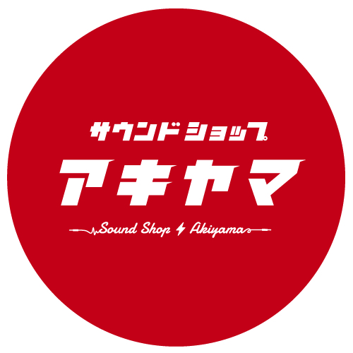 サウンドショップアキヤマ生放送版